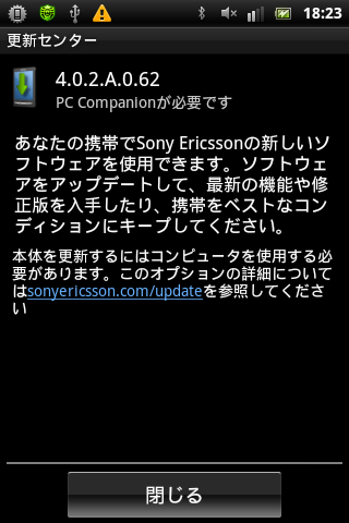 screenshot_2012-02-22_1823.png