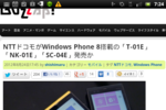 screenshot_2012-08-29_0724.png